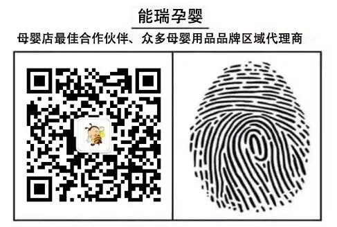 苏州能瑞微信二维码.jpg
