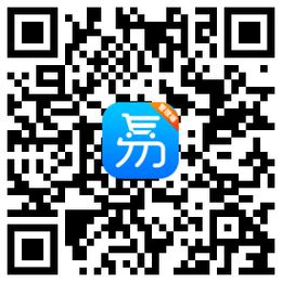 移动管理端(5.51版本).png